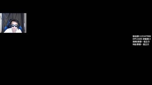 【信之介】我看不见你们了视频2017-07-21-20-11