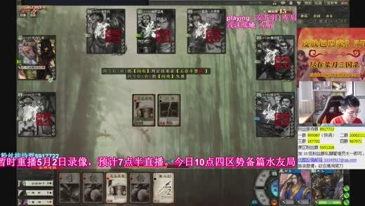【菜刀国战】势备篇教学!别维护啦!视频2017-07-22-09-28