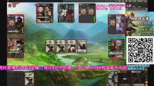 【菜刀国战】势备篇教学!别维护啦!视频2017-07-23-07-14
