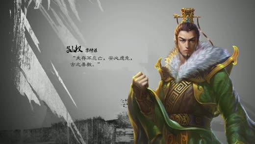 2017王者之战北京城市赛 (2017-10-21 11:41)