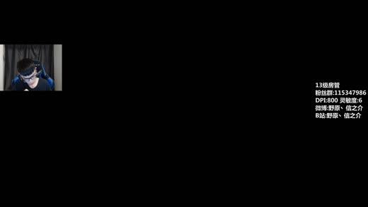 【信之介】亚服 (2017-10-23 22:13)