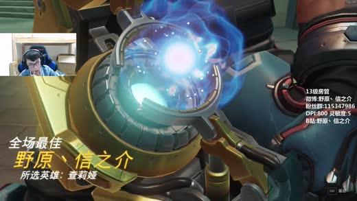 【信之介】国服前三十直播间 (2018-01-17 20:06)