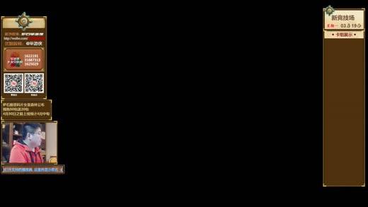 毕游侠:是的,27号才有新卡发布会 (2018-03-21 21:13)