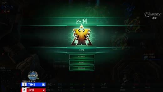 星际争霸2职业联赛8强赛(直播) (2018-03-23 21:07)