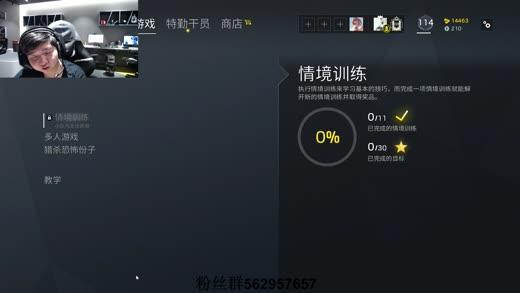 VGYumu:半藏go (2018-03-24 19:45)