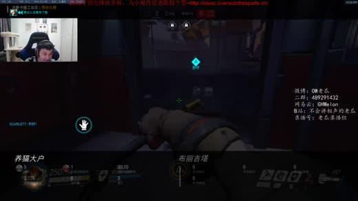 【老瓜】娱乐主播 (2018-05-26 22:40)